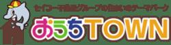 おうちTOWN|ロゴ