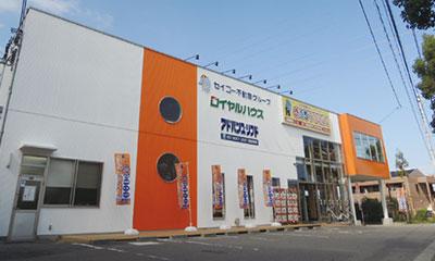 おうちTOWN新居浜店