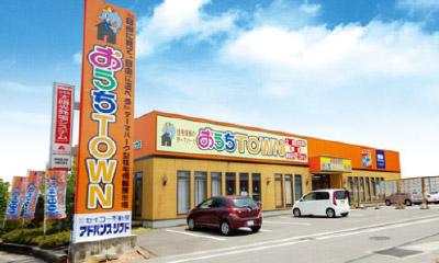 四国中央店