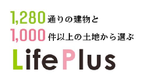 LifePlus|ロゴマーク