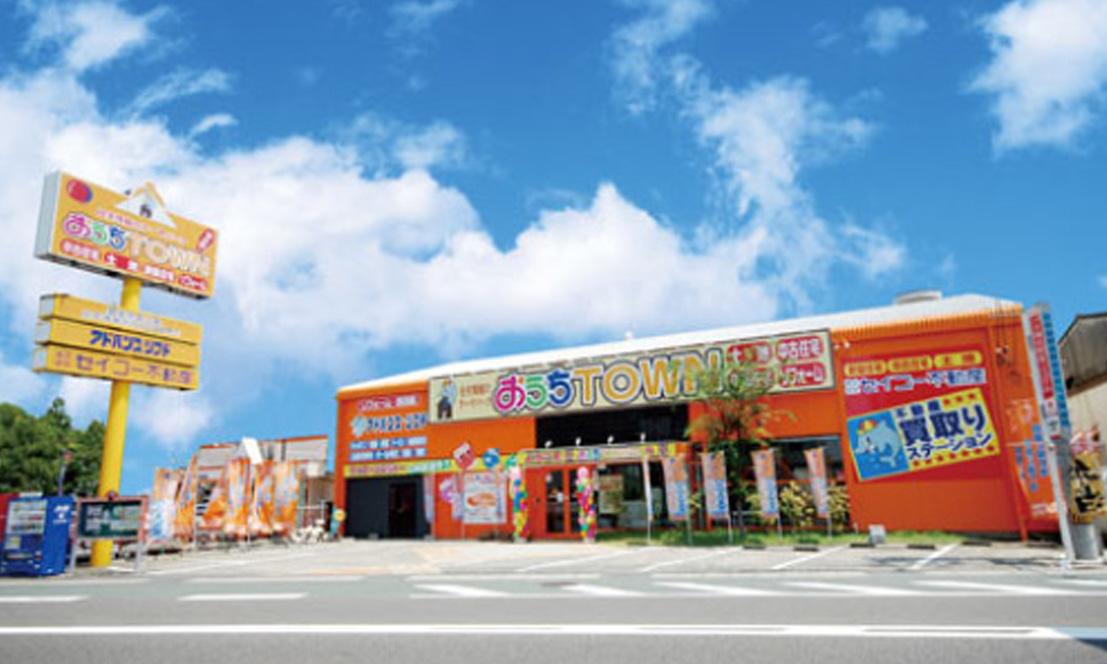 松山店|外観写真