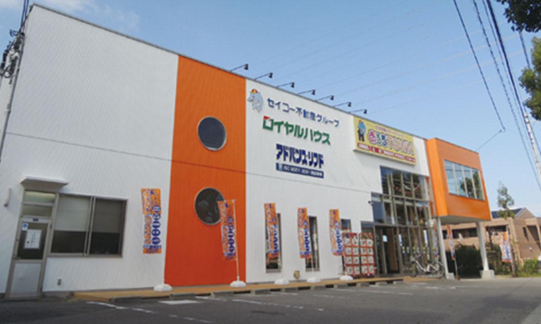 新居浜店|外観写真
