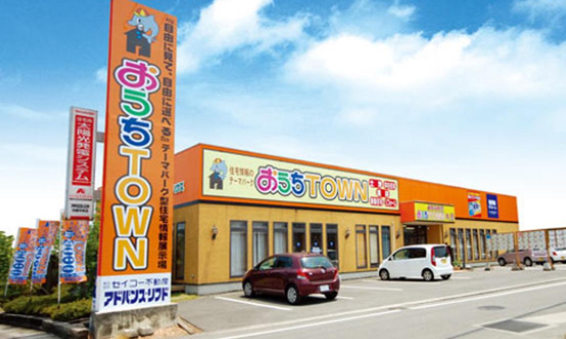 四国中央店 外観写真