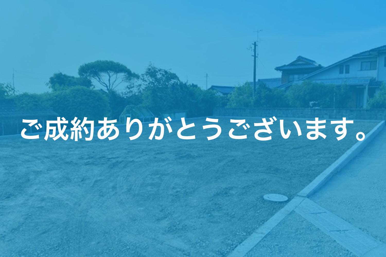 画像:新居浜市東田 土地