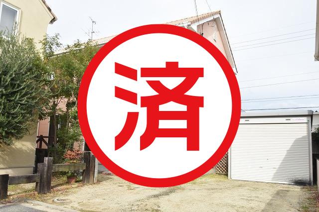 画像:松山市南斎院町 戸建て