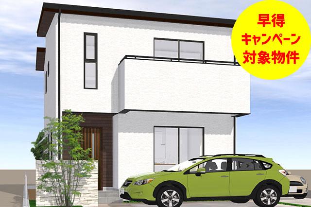 画像:小坂モデルハウス