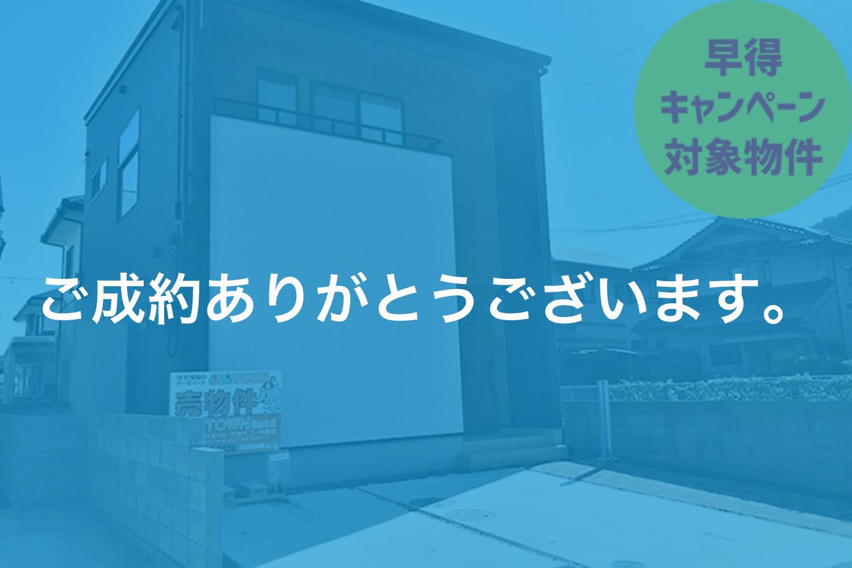 画像:松山市新浜 新築モデルハウス