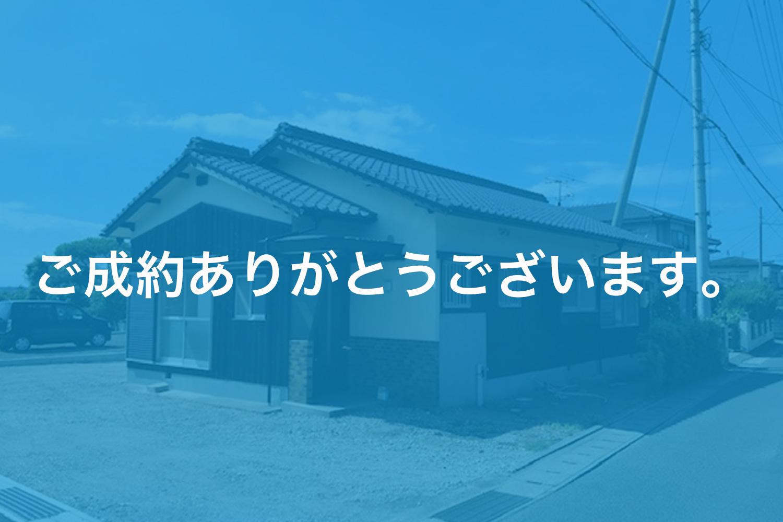 画像:東田 リフォーム済み中古