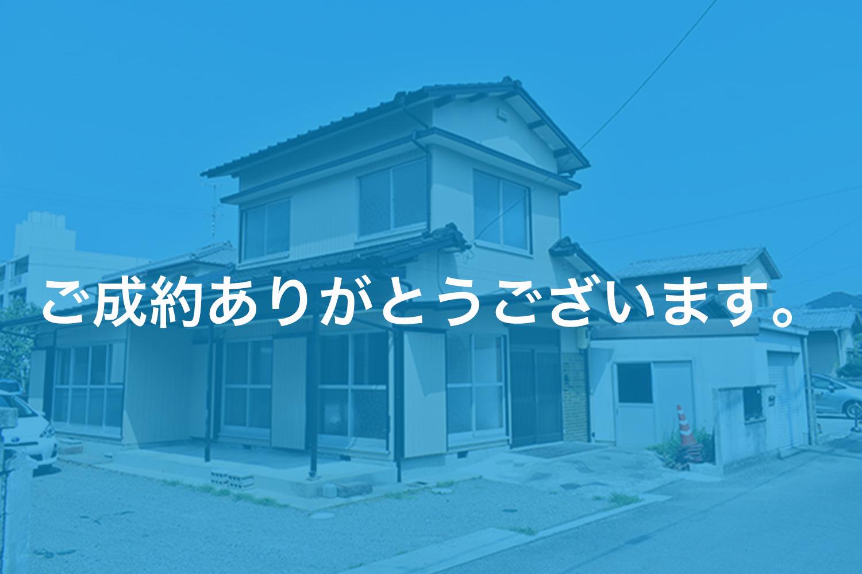 画像:東雲町 リフォーム済み中古