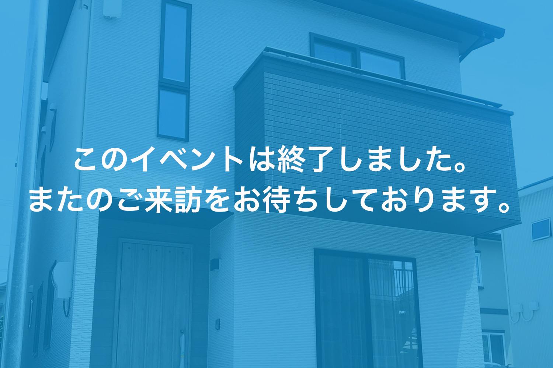 画像:【このイベントは終了しました】小坂町モデルハウス販売会