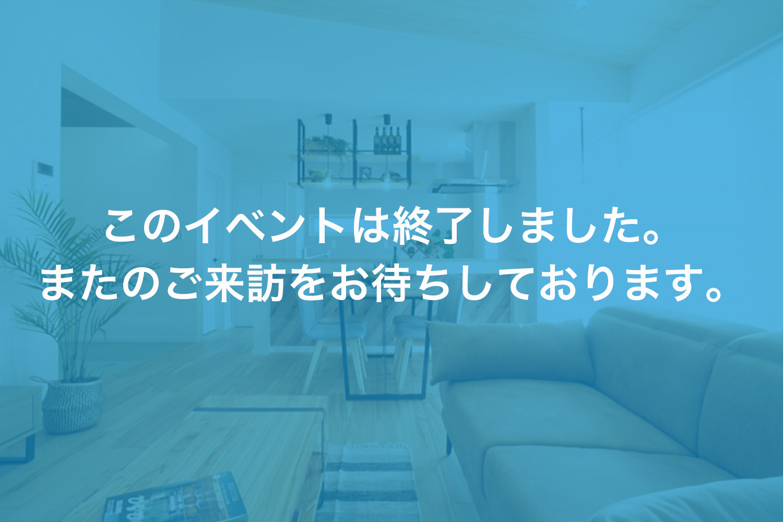 画像:【このイベントは終了しました】松前町筒井 平屋モデルハウス販売会