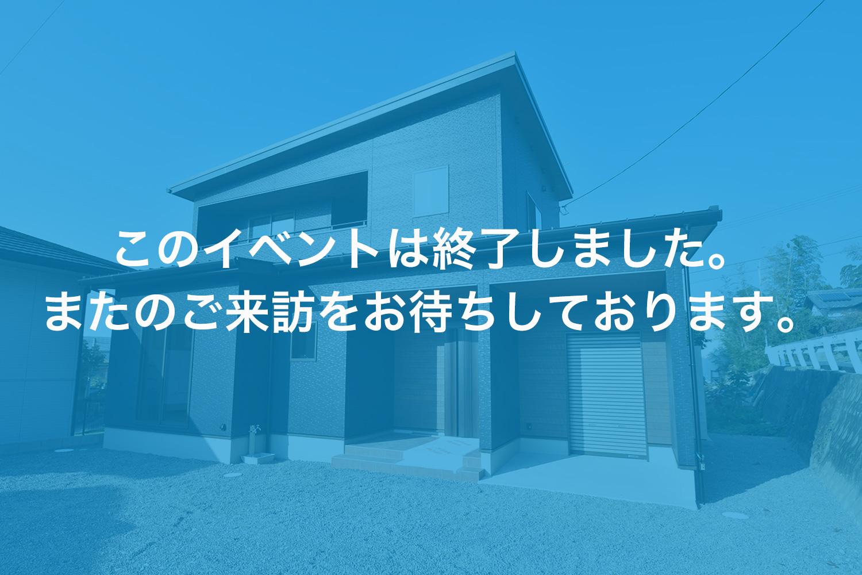 画像:【このイベントは終了しました】おしゃれなバイクガレージとステンレスキッチンが光る住宅 予約制見学会