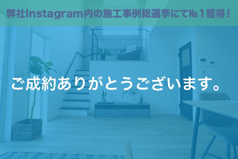 画像:平井モデルハウス