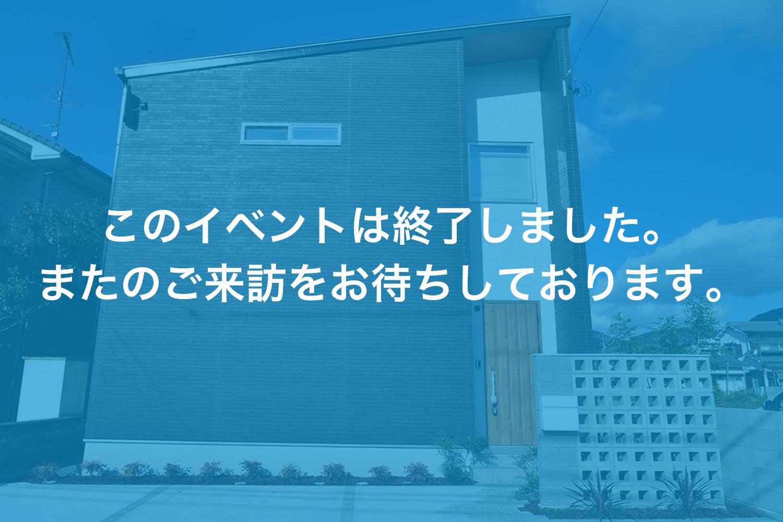 画像:【このイベントは終了しました】松山市平井モデルハウス 完全予約制販売会