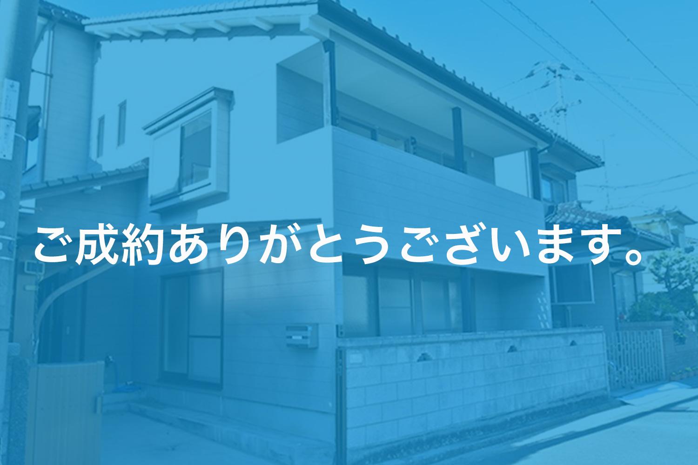 画像:堀江町 リフォーム済中古住宅
