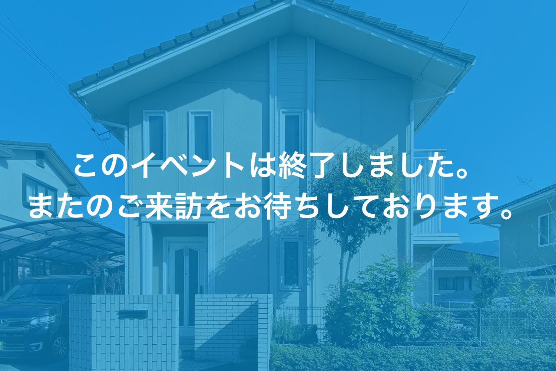 画像:【このイベントは終了しました】四国中央市川之江町リフォーム済住宅販売会