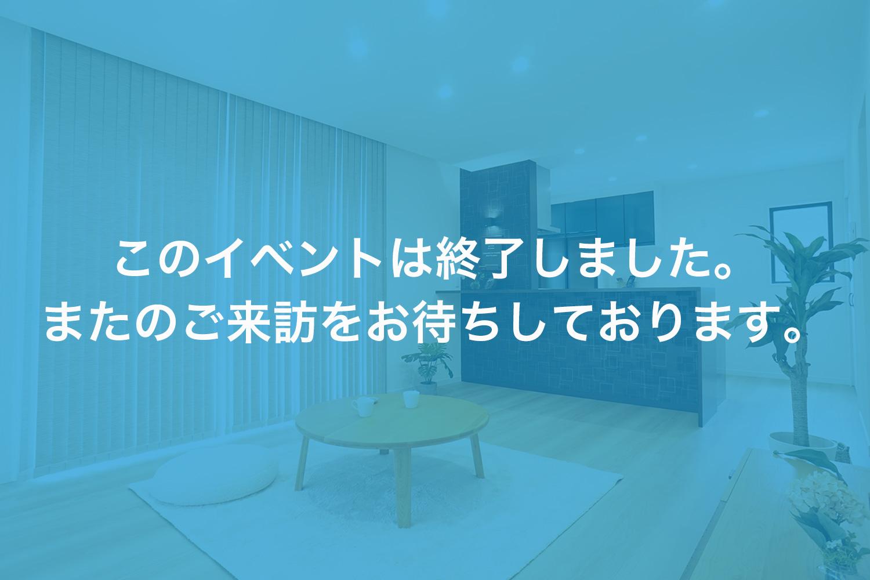 画像:【このイベントは終了しました】おうちTOWNの新築見学会in寒川町江ノ元